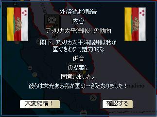 http://art37.photozou.jp/pub/340/2895340/photo/215660084_org.v1418161702.png