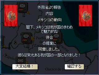 http://art37.photozou.jp/pub/340/2895340/photo/215660121_org.v1418164235.png
