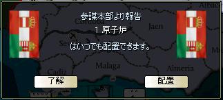 http://art37.photozou.jp/pub/340/2895340/photo/215660129_org.v1418164230.png