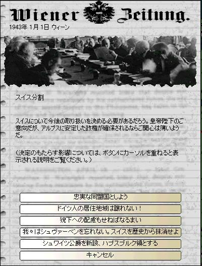 http://art37.photozou.jp/pub/340/2895340/photo/216122548_org.v1419077951.png