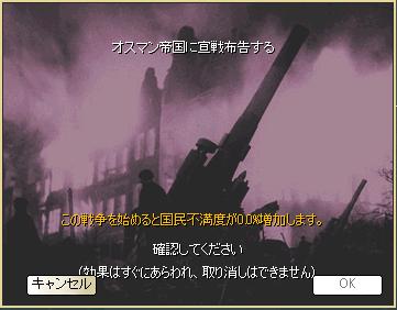 http://art37.photozou.jp/pub/340/2895340/photo/216129419_org.v1419087599.png