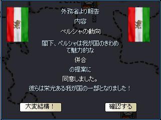 http://art37.photozou.jp/pub/340/2895340/photo/216129662_org.v1419086873.png