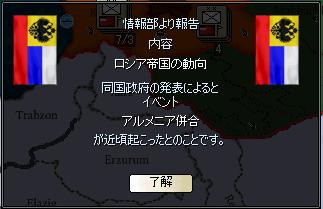 http://art37.photozou.jp/pub/340/2895340/photo/216129746_org.v1419086969.png