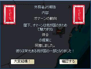 http://art37.photozou.jp/pub/340/2895340/photo/216129789_org.v1419087021.png