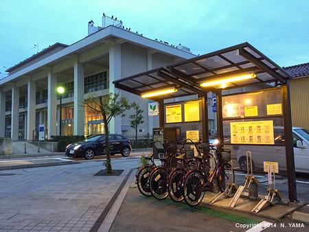 2014年11月24日、下本多町にて