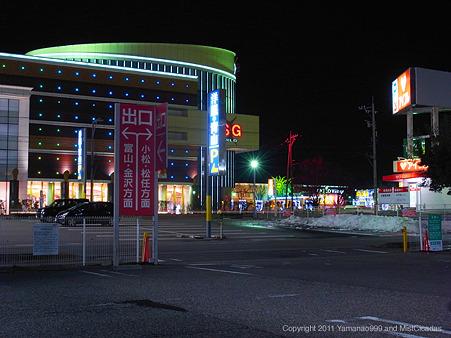 103_nonoichi ishikawa