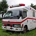 写真: 高規格救急車 3代目Tri-Heart