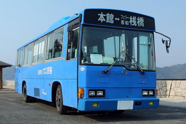 Photos: 大久野島 休暇村無料送迎バス