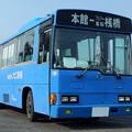 大久野島 休暇村無料送迎バス