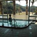 Photos: 休暇村大久野島 大沓の湯
