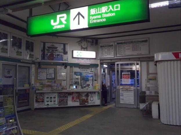 旧飯山駅、改札口と出札窓口。 -...