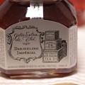 MARIAGE FRERES Gelee Extra de The DARJEELING IMPERIAL 瓶