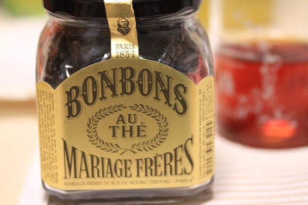 MARIAGE FRERES AU THE BONBONS 瓶