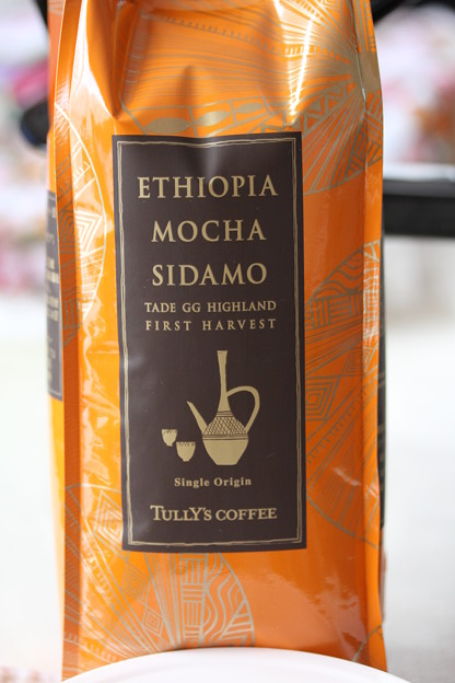 Tully's ETHIOPIA MOCHA SIDAMO TADE GG HIGHLAND FIRST HARVEST  袋
