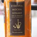 Photos: Tully's ETHIOPIA MOCHA SIDAMO TADE GG HIGHLAND FIRST HARVEST  袋