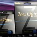 Photos: Kenko Zeta Quint Protector 52mm & 72mm(ケンコー ゼータ クイント プロテクター 52mm & 72mm)箱
