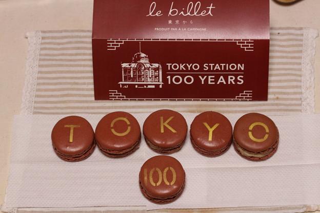 le billet ~PRODUIT PAR A LA CAMPAGNE~ TOKYO 100 マカロン