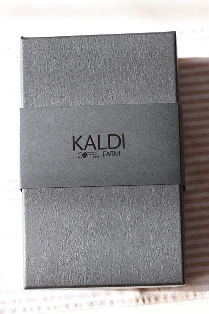 KALDI 箱