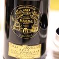 Photos: MARIAGE FRERES DARJEELING ARYA ROSE D'HIMALAYA 缶