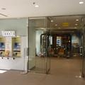 写真: 地下鉄博物館入口