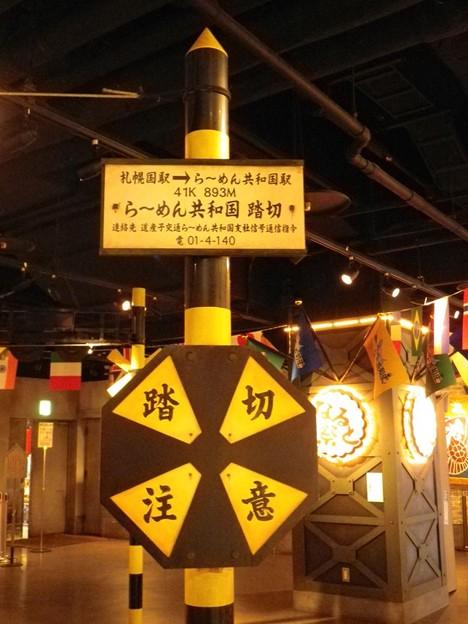 写真: 20110811_2