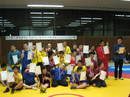 2014横須賀カップ