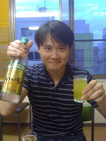 伊藤さん(会員さん)の育てた甘くてコクのあるお茶で