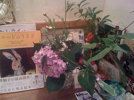 庭の花を可愛く飾ってもらった