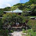 Photos: 瑞泉寺仏殿
