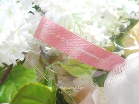 株式会社ファーストフレンズ menina joue ハニーサンゴ石鹸 (6)