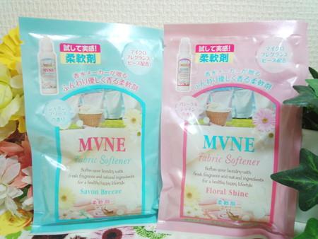 aene MVNE 柔軟剤 (2)