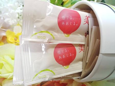 株式会社アスリート・ギフト 『美感青汁』ザクロ味 (6)