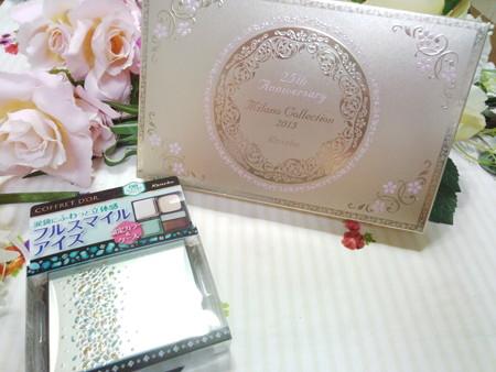 2014.12.10 お買い物 (1)