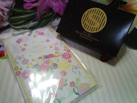 2014.12.10 お買い物ノベルティ (1)
