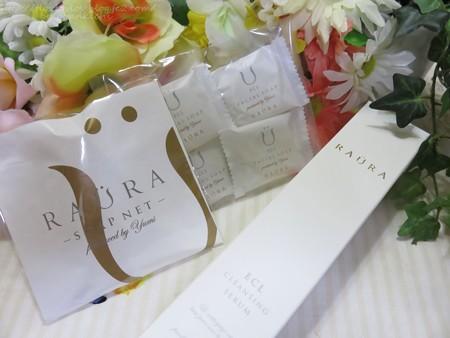 RAURA(ラウラ) クレンジング、洗顔石鹸セット1ヶ月トライアルセット (1)