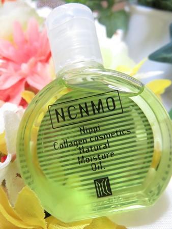 ニッピコラーゲン化粧品 ナチュラル モイスチュア オイル (4)