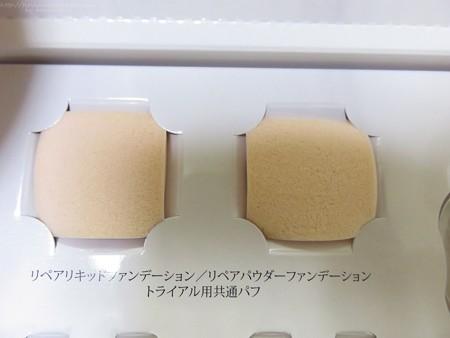 リペアファンデーションシリーズトライアルセット (5)