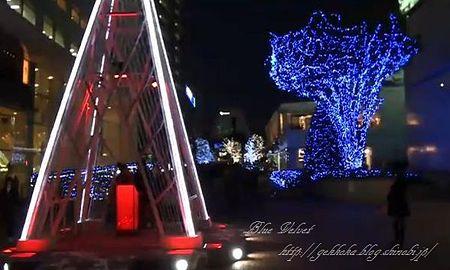 2010新宿テラスシティ イルミネーション -1