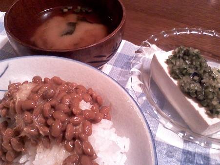 写真:納豆、豆腐、味噌