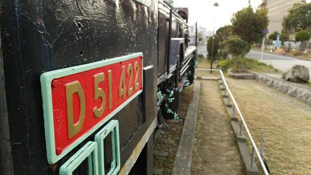 D51 422