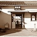 レトロな駅舎