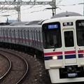 写真: 京王9000系