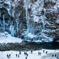 Photos: 氷爆