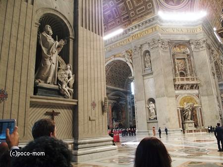 サンピエトロ大聖堂2014年11月03日_PB030646
