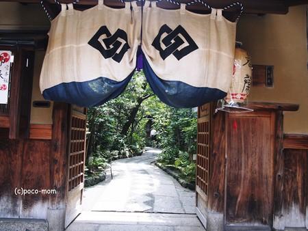 祇園2014年07月21日_P7210101