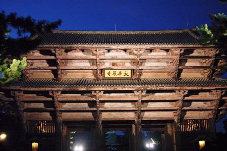 2010年08月15日東大寺万燈供養会_DSC_0374