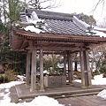 Photos: 2011年01月09日_DSC_0016