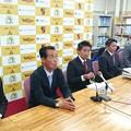 Photos: TEGEVAJAROMIYAZAKI 記者会見2