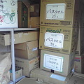 Photos: 【口蹄疫バスプロ本部】北地区社会福祉協議会様にはバスタオル1016枚を...