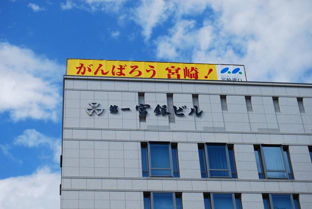 2010.08.15終戦の日27